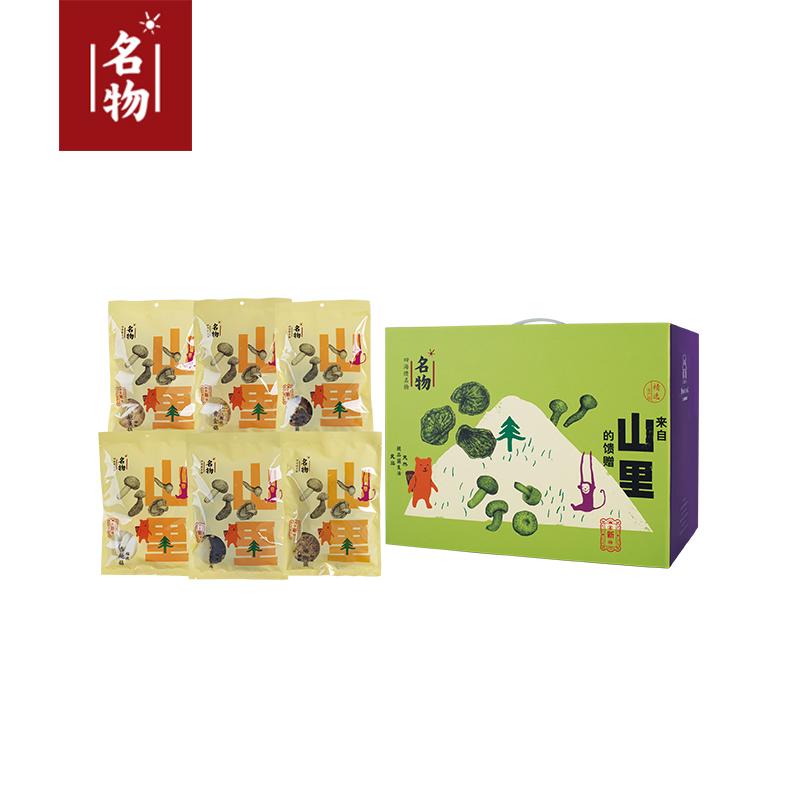 名物菌满园A1真菌年货礼盒菌满园A1【热卖】