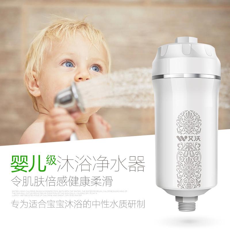 艾沃沐浴净水器AWC203