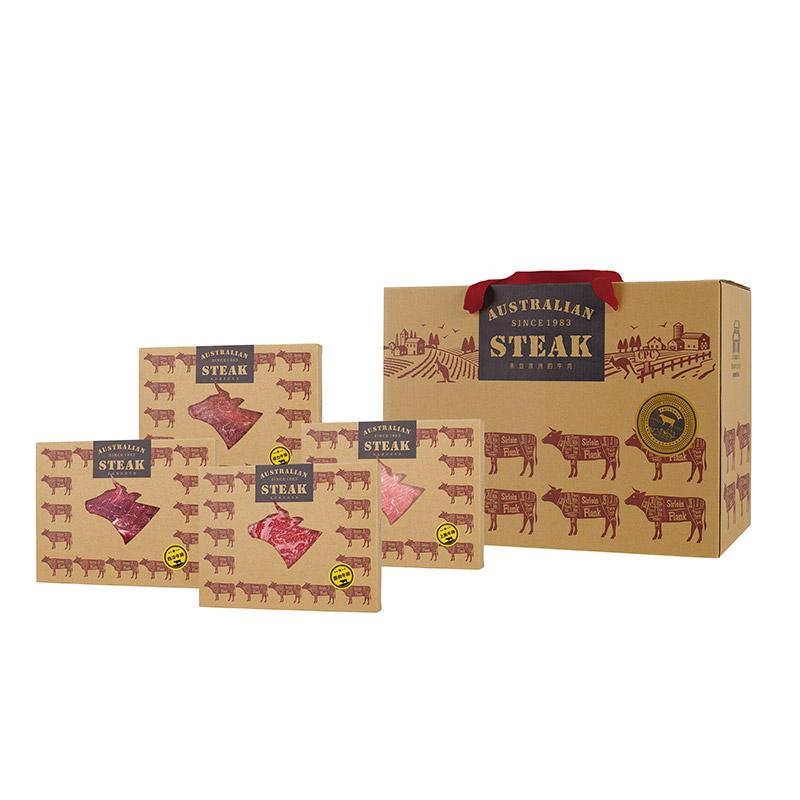 澳洲100%进口牛排套装 九盒装