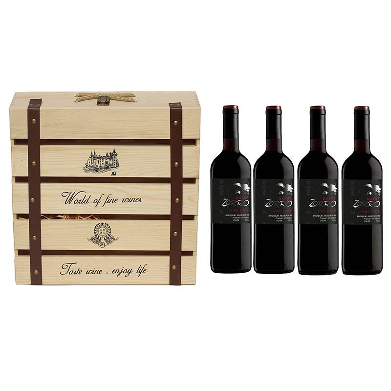 西班牙圣佐罗红葡萄酒750ml*4
