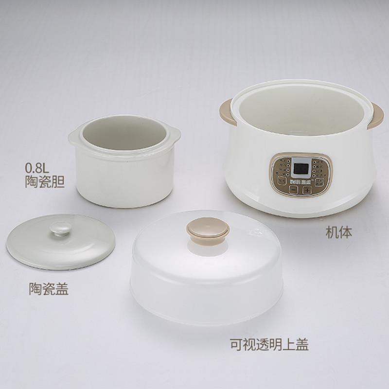 宜阁陶瓷电炖盅