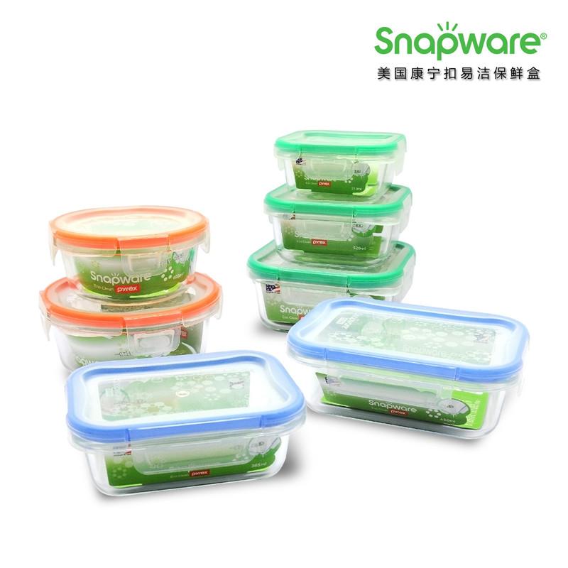 SNAPWARE 美国康宁扣 ECO Clean 易洁保鲜盒SW-EC1504(七件套
