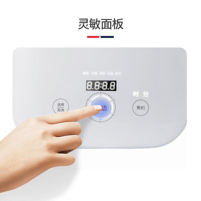 【春尚新】迈卡罗IH电磁电饭煲  MC-5053