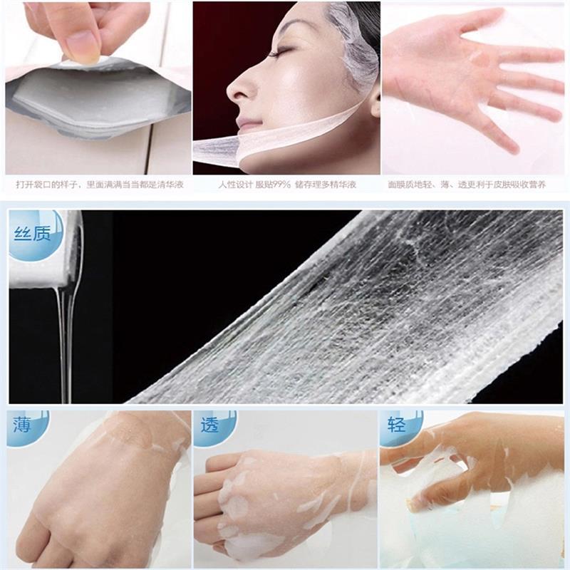 美益天Meten玻尿酸原液面膜 收缩毛孔 延缓肌肤 淡化斑点 锁水保湿500倍锁水 5片装