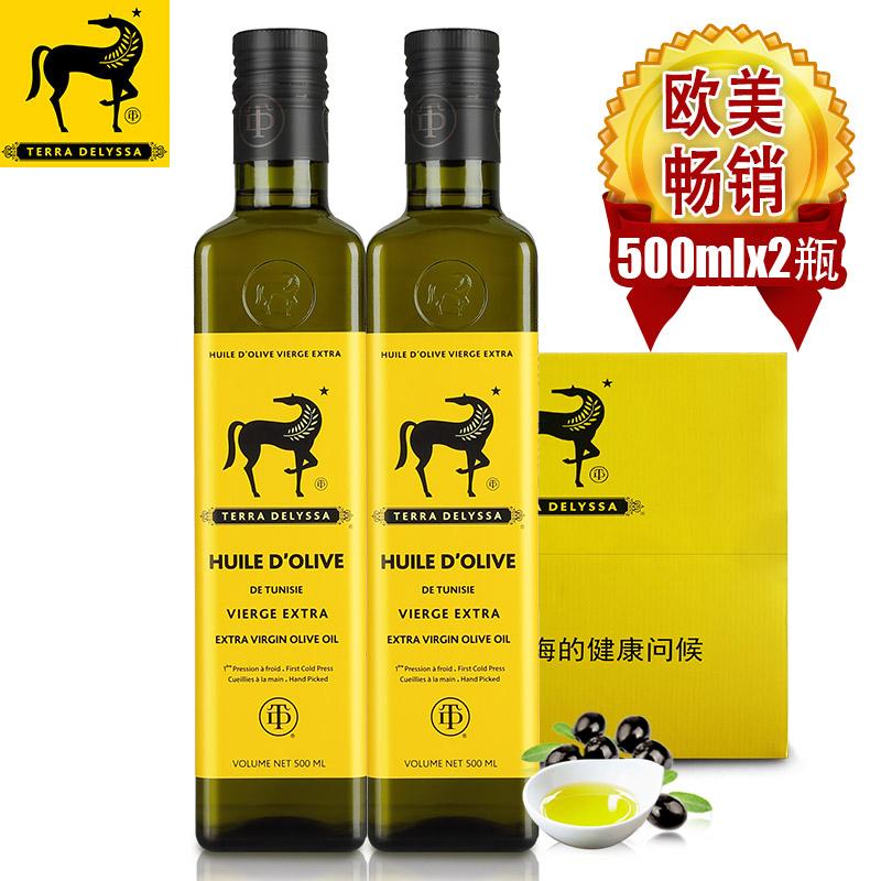 小黑马特丽莎橄榄油500ml*2简约版礼盒