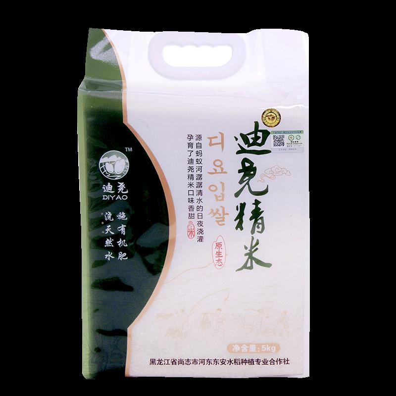 易久迪尧有机稻花香米5kg