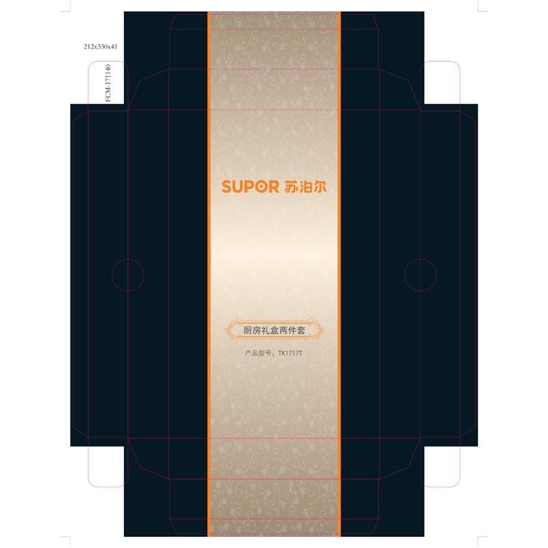 苏泊尔利刃系列厨房礼盒刀具两件套