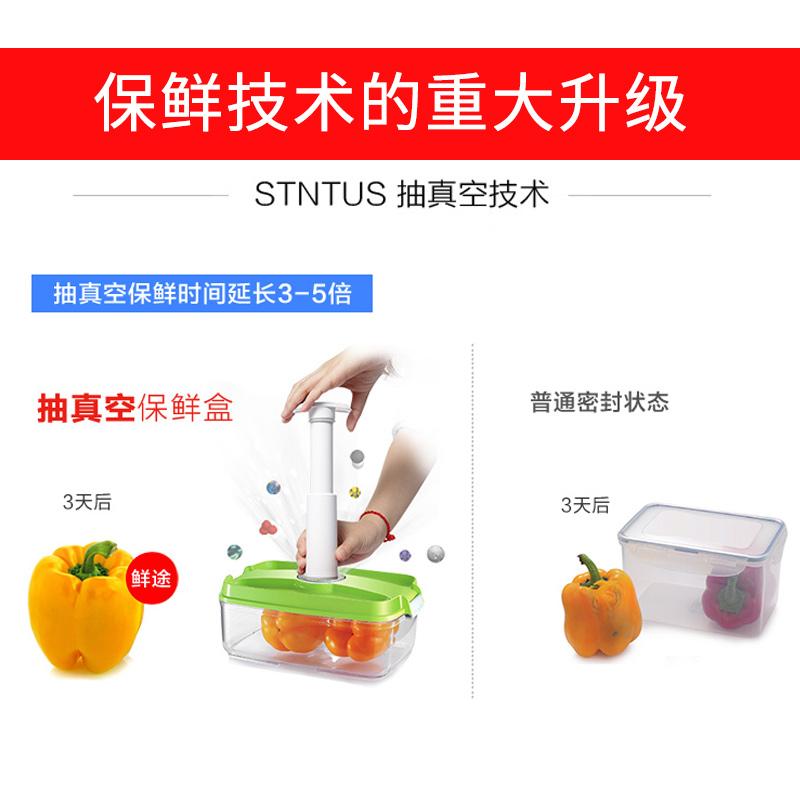 鲜途STNTUS 圆形真空保鲜盒二件套(白色,蓝色,绿色,红色,随机发货),(0.75L,手动真空泵,含时间刻度盘)