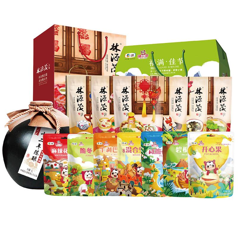 中粮绍兴花雕酒坚果礼盒+壹品山珍·鲜品套装