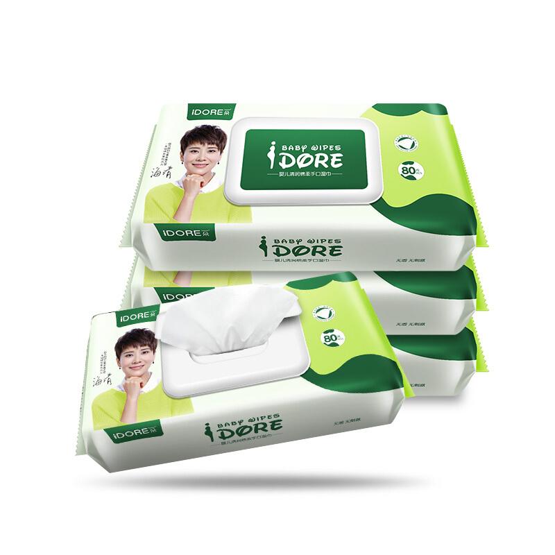 一朵婴儿清新绵柔手口湿巾80片装*4包