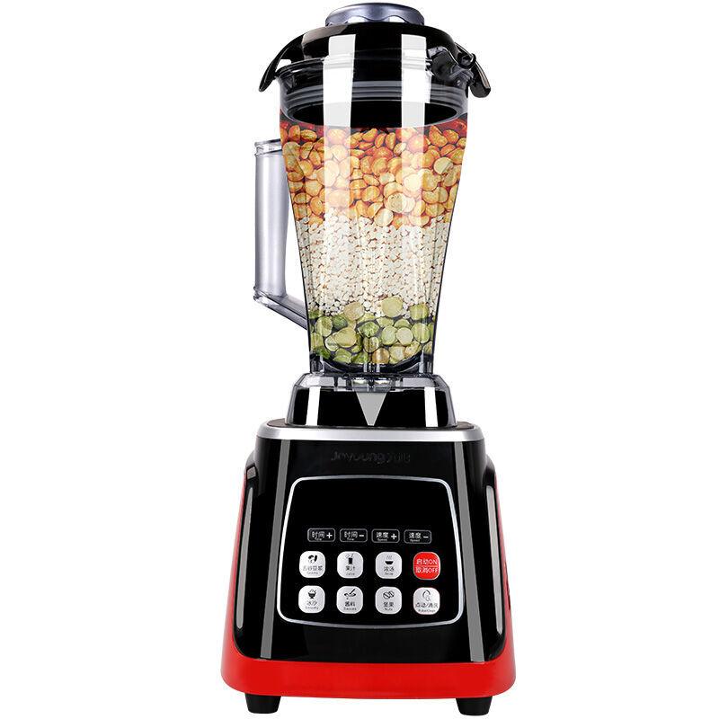 九阳(Joyoung)料理机多功能全自动高速破壁高速破壁豆浆调理机榨汁机JYL-Y11