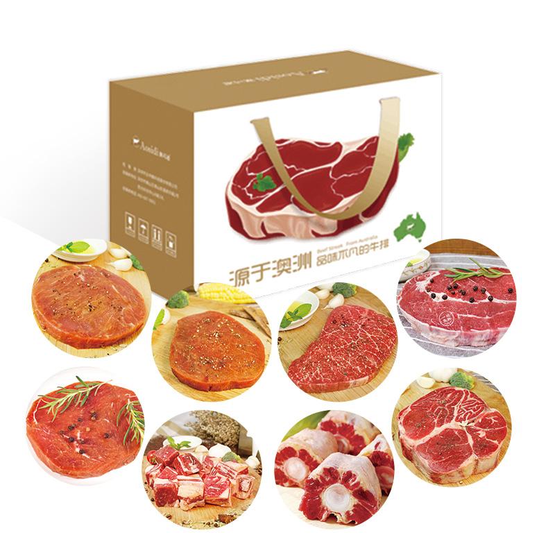 澳司迪嘉食原味牛排礼盒【HC】