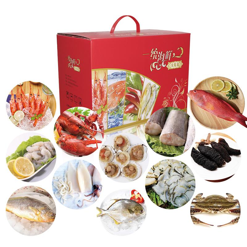 【预售不发货】一统海鲜活悦鲜动海鲜礼盒【HC】