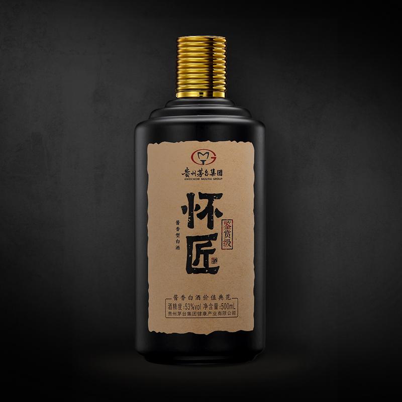 茅台集团鉴赏级酱香老酒(礼品装)