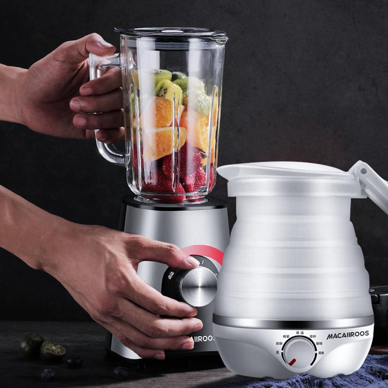 MACAIIROOS迈卡罗多功能料理机+折叠电热水壶旅行双电压保温开水壶【HT】