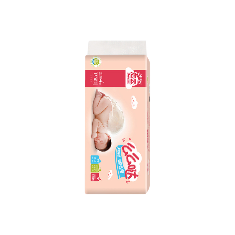 洁云(Hygienix)婴儿卷纸么么哒4层150g无心卷纸卫生纸-10卷装新升级