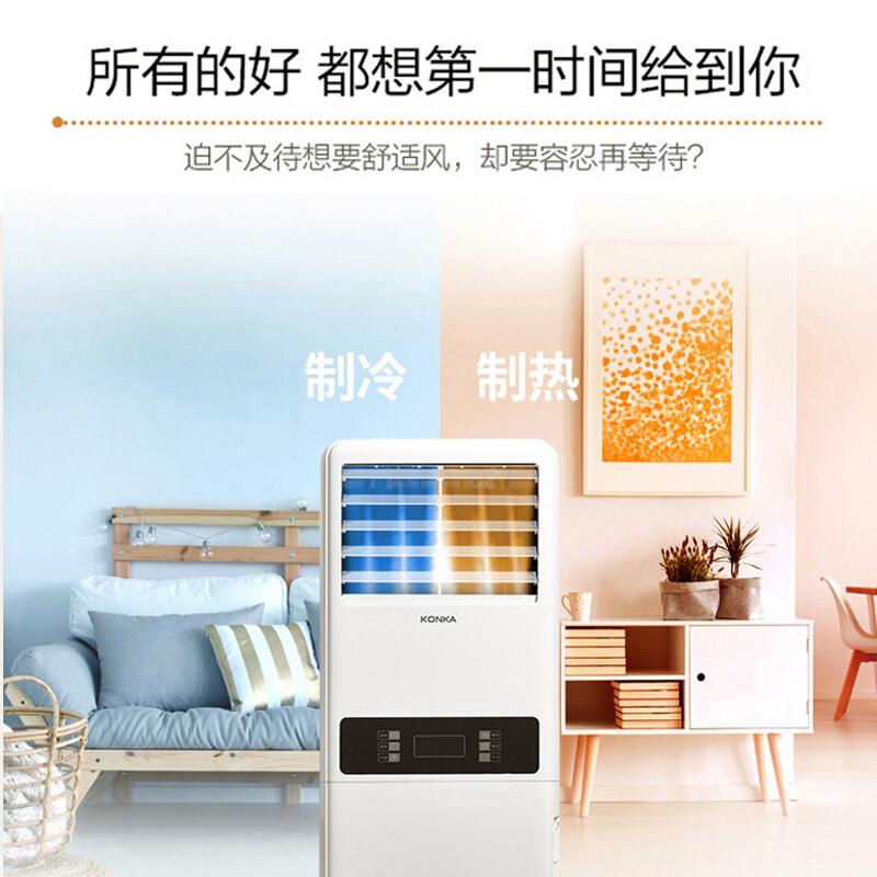 康佳 KONKA 3匹三级能效 定频 冷暖壁挂式空调KFR-72LWDH-E3 白色