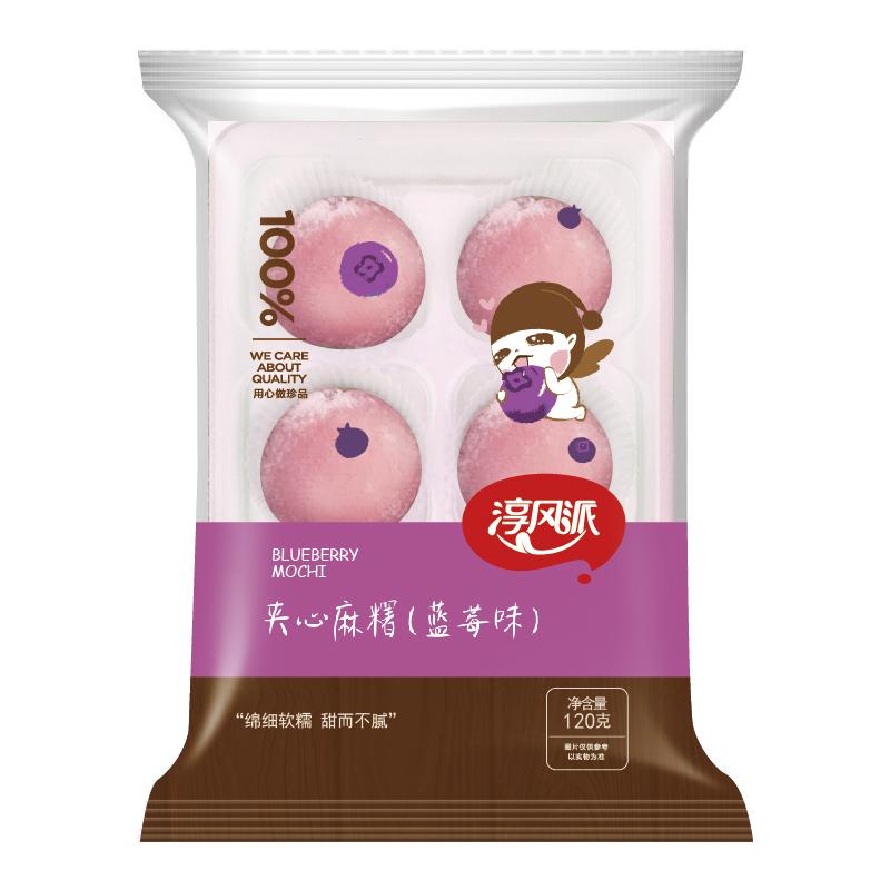 【预售不发货】淳风派夹心麻糬(抹茶味)120g*3