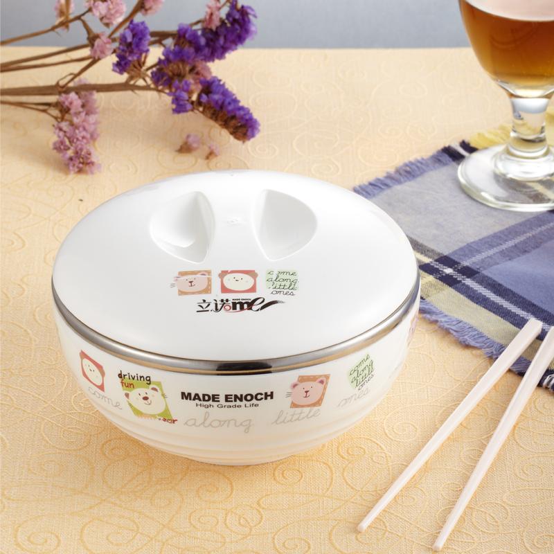 创意可爱韩式碗拉面碗泡面碗汤碗不锈钢防烫耐摔带盖泡面杯(无手柄