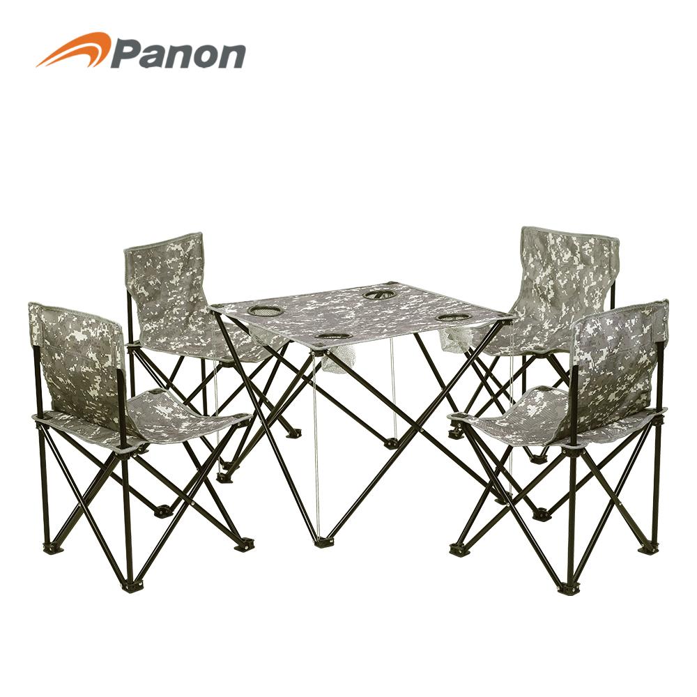 攀能折叠桌椅PN2433
