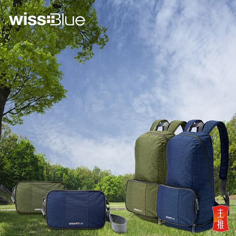 维仕蓝折叠背包 TG-WB1042