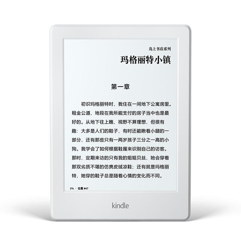 Kindle亚马逊电子书阅读器(入门版)