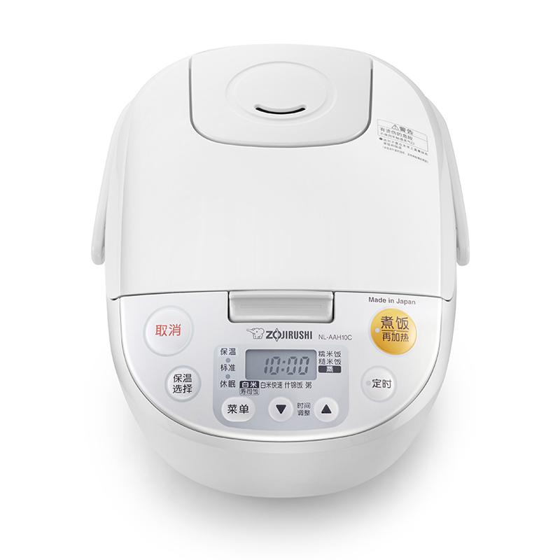 日本象印象印微电脑电饭煲 NL-AAH10C(6人份)