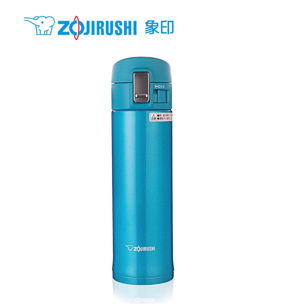 日本象印真空保温杯SM-KB48 304不锈钢 孔雀蓝