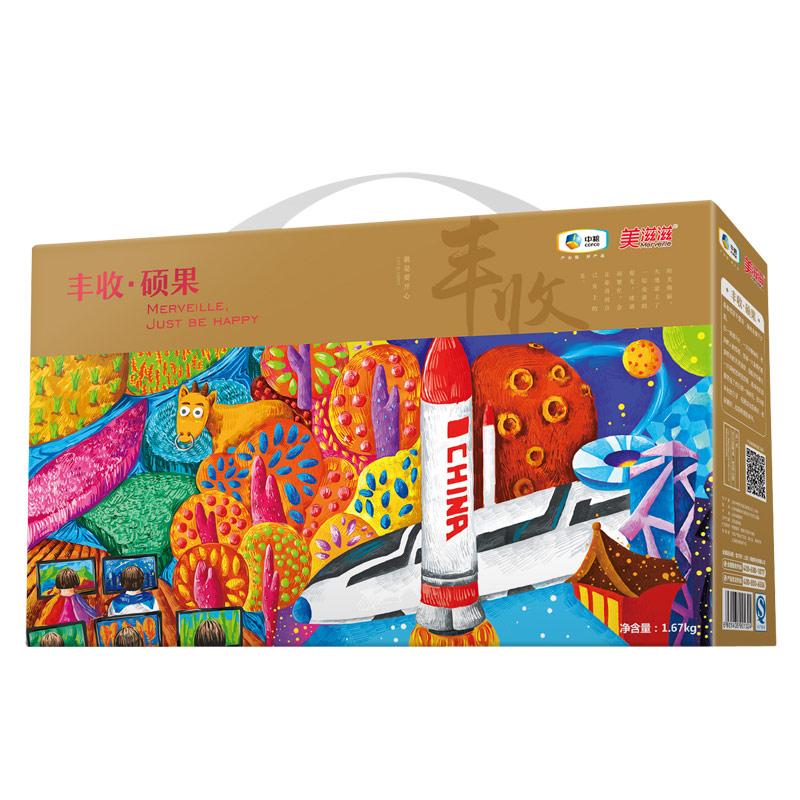中粮美滋滋坚果 丰收硕果十罐坚果礼盒常规【部分产品有更换,请以收到实物为准】