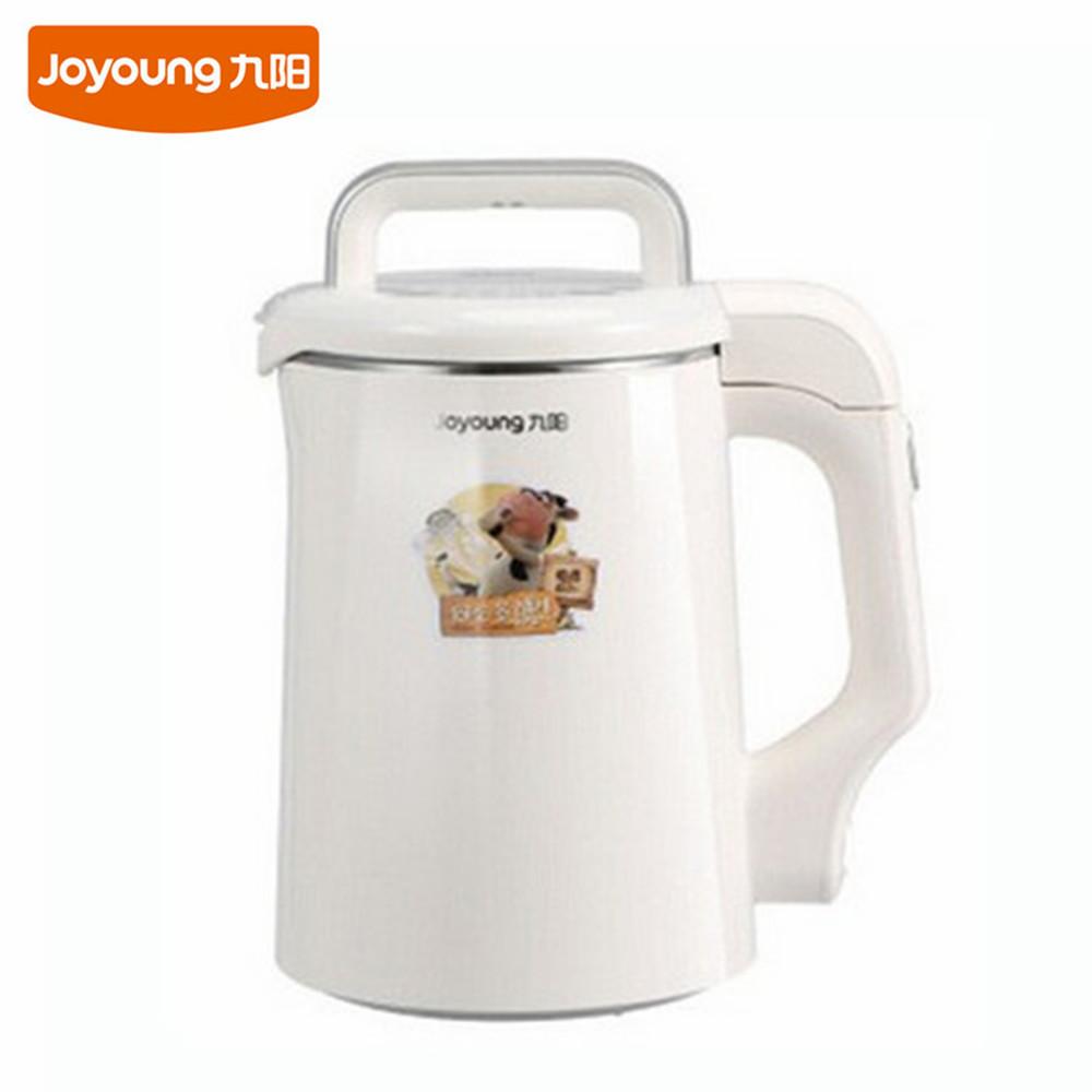 九阳免滤全自动高端豆浆机DJ13B-D82SG