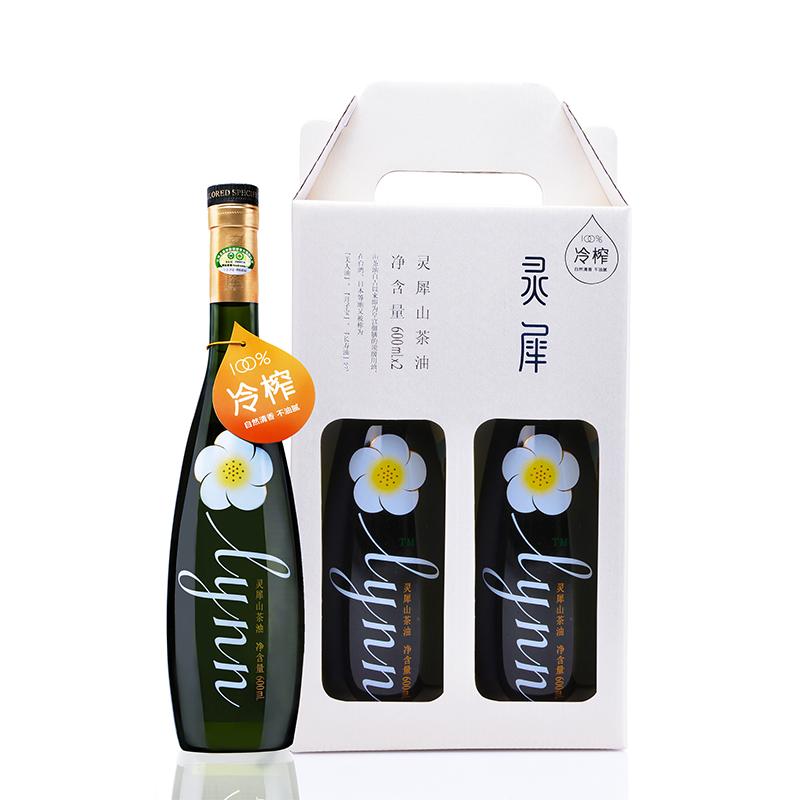 灵犀山茶油600ml双支礼盒