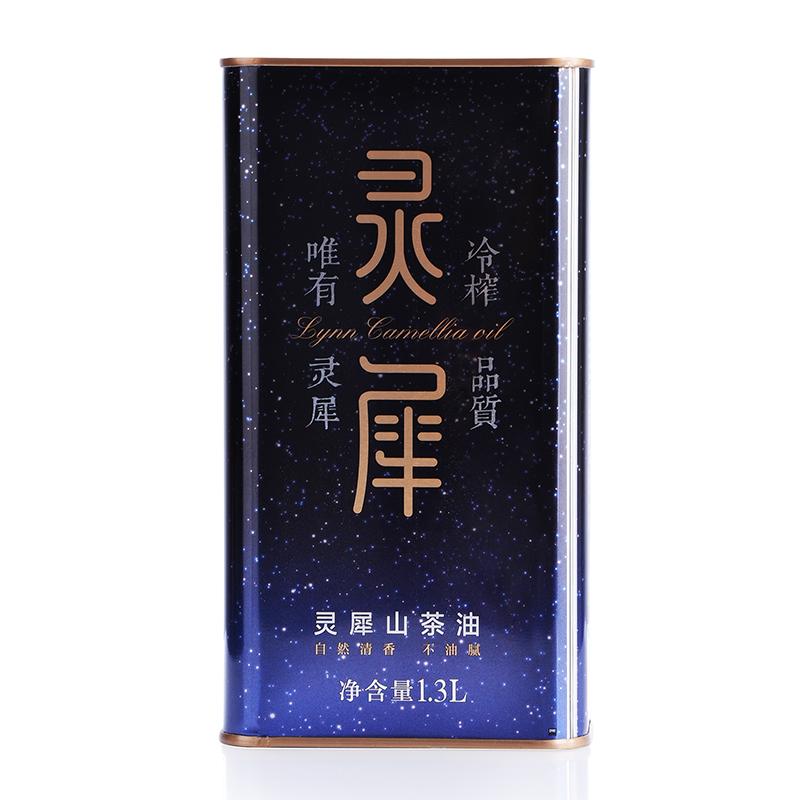 灵犀山茶油1.3L
