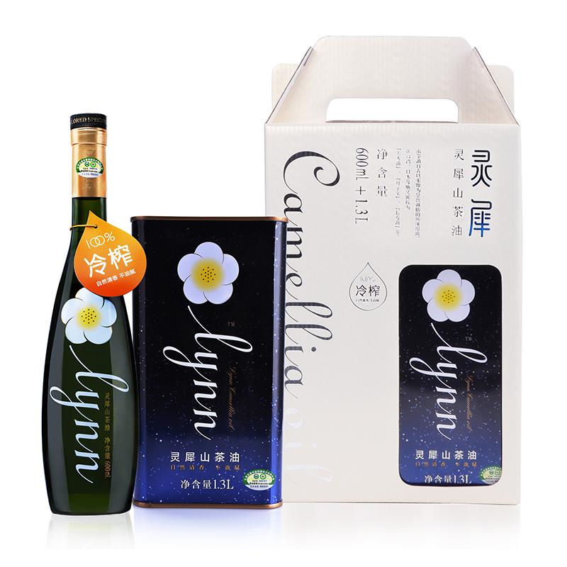 灵犀山茶油600ML+1.3L礼盒