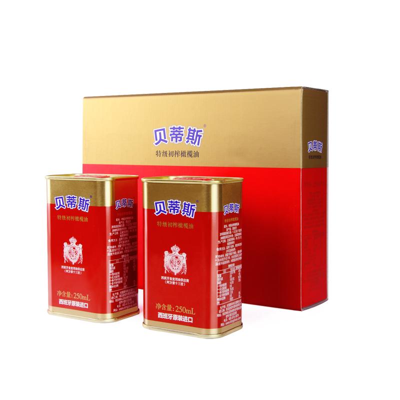 贝蒂斯橄榄油双支礼盒【热卖】
