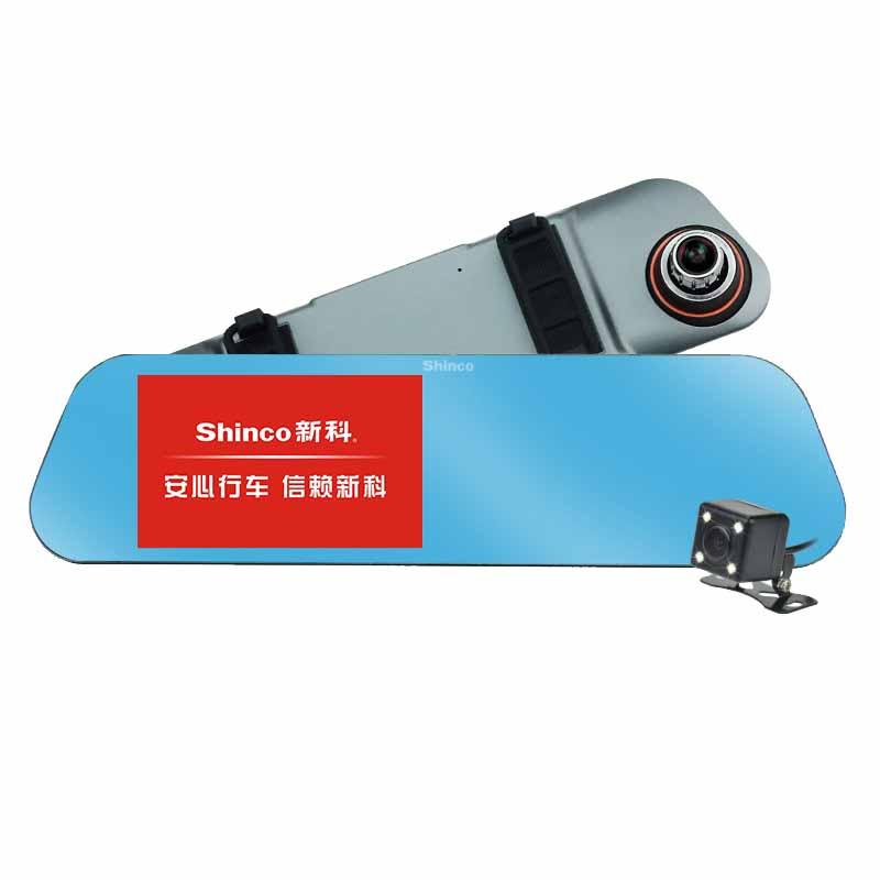 新科行车记录仪DM75D