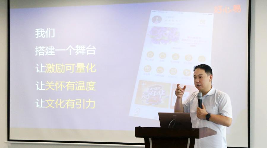 云中鹤企业刘明晖主题分享