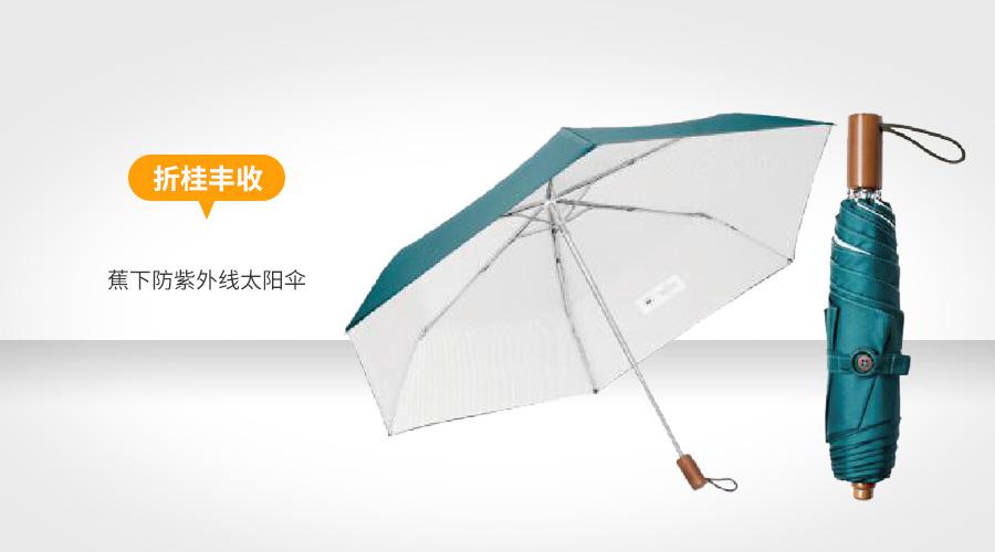好心易中秋礼册-折桂丰收