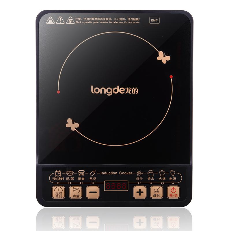 龙的电磁炉LD-CL2017A