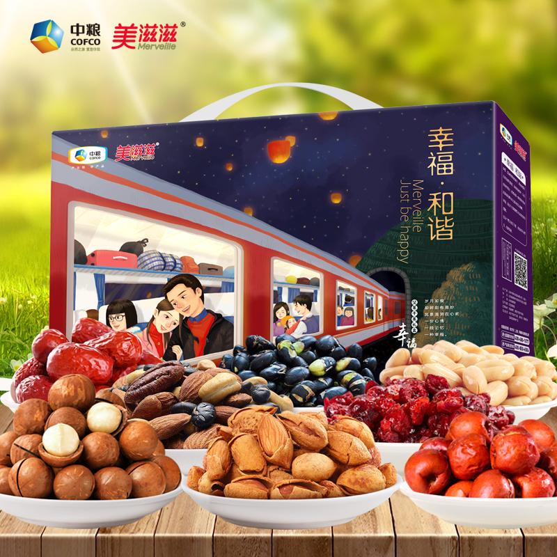 中粮美滋滋幸福·和谐特配坚果礼盒