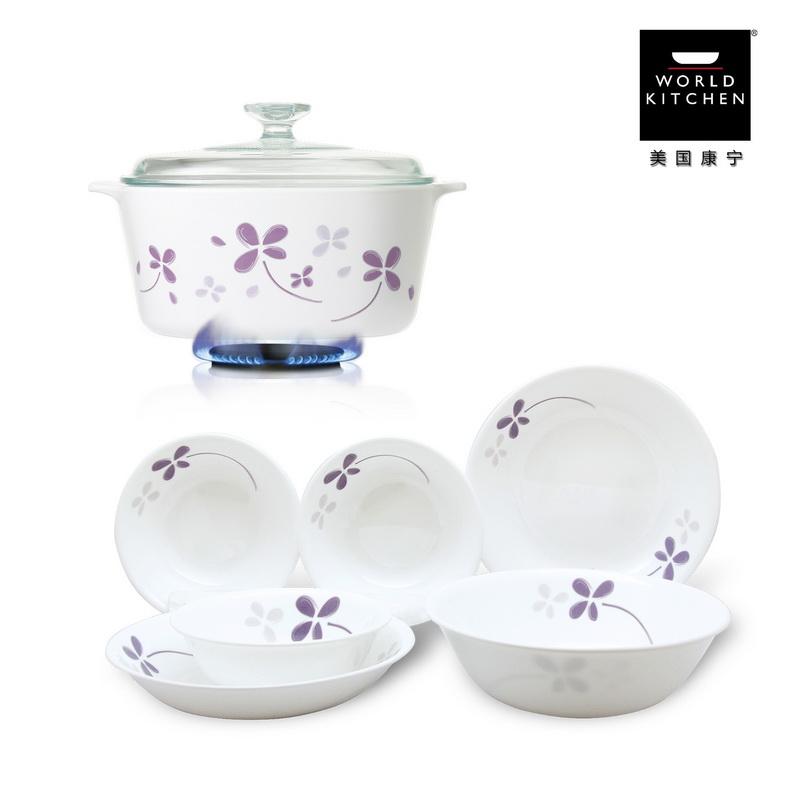美国康宁餐具紫色幸运草系列厨房七件套装