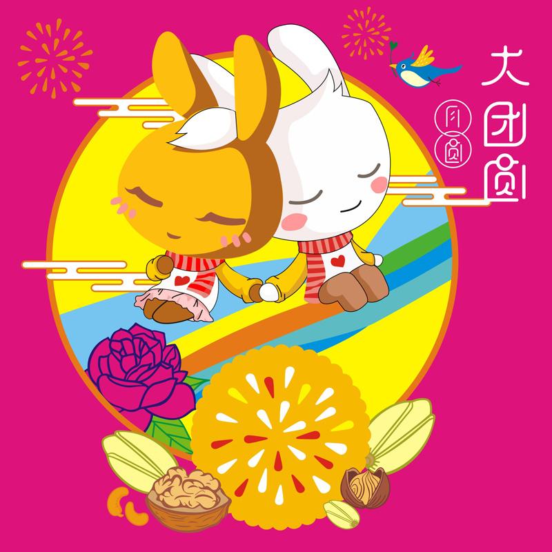 2017-月饼网·大团圆