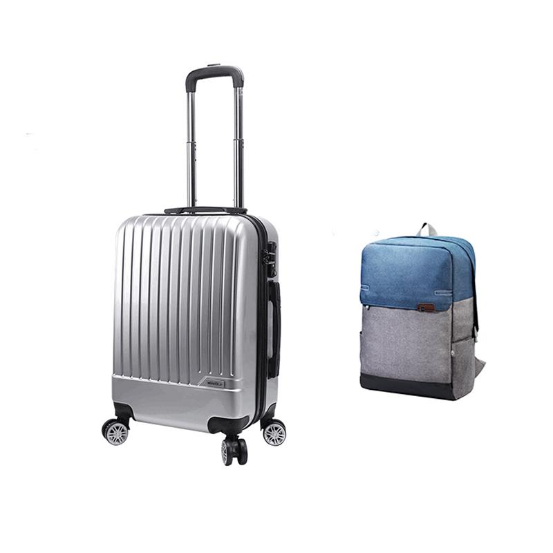 维仕蓝拉杆箱+背包组合