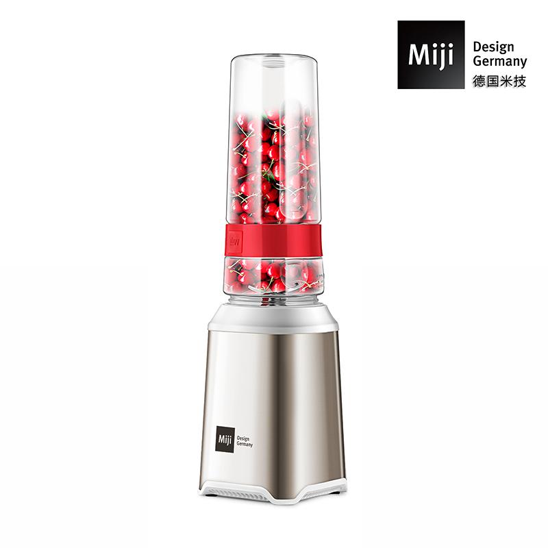 德国Miji 米技便携果汁机 高颜值 按压式 可碎冰 10秒做料理【热卖】