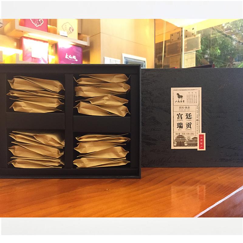 八马茶业宫廷普洱C0065