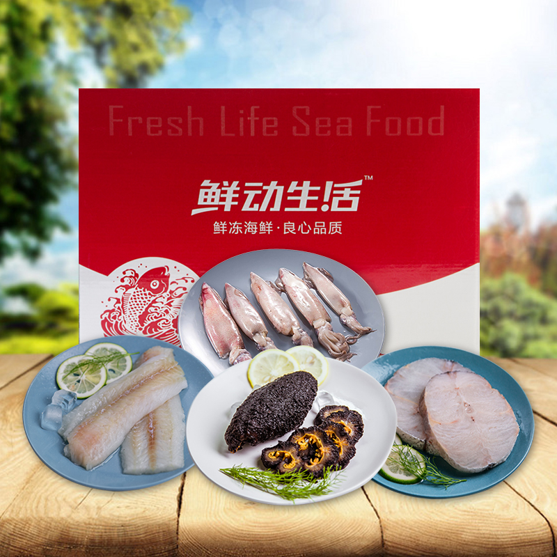 鲜动生活海鲜礼盒-寻味致美礼盒