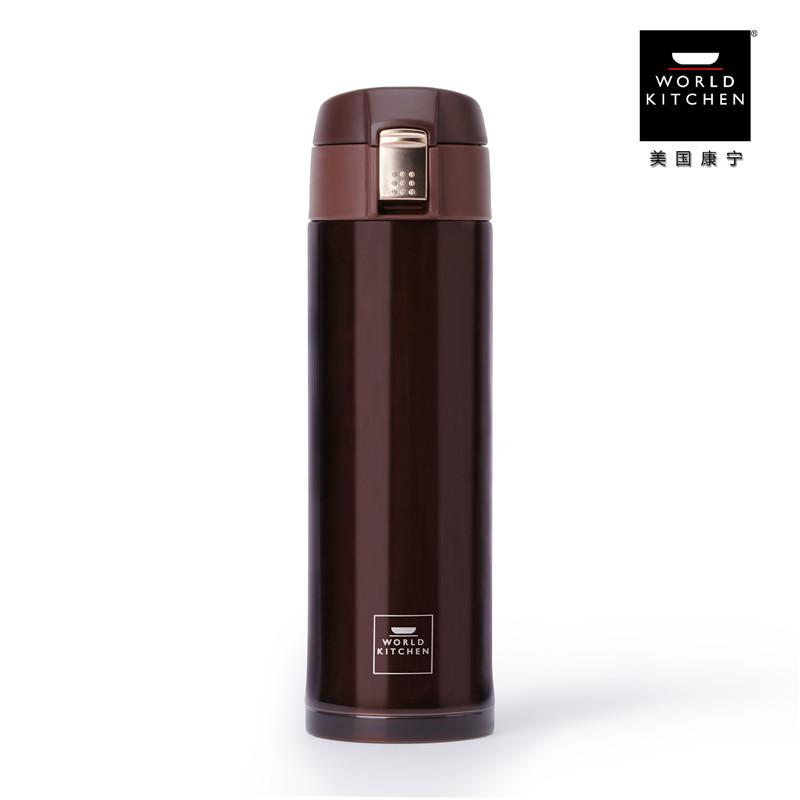 WORLD KITCHEN 美国康宁 臻睿 一键式真空不锈钢保温、保冷杯 ml)WK002/460LB(460ML) 棕色