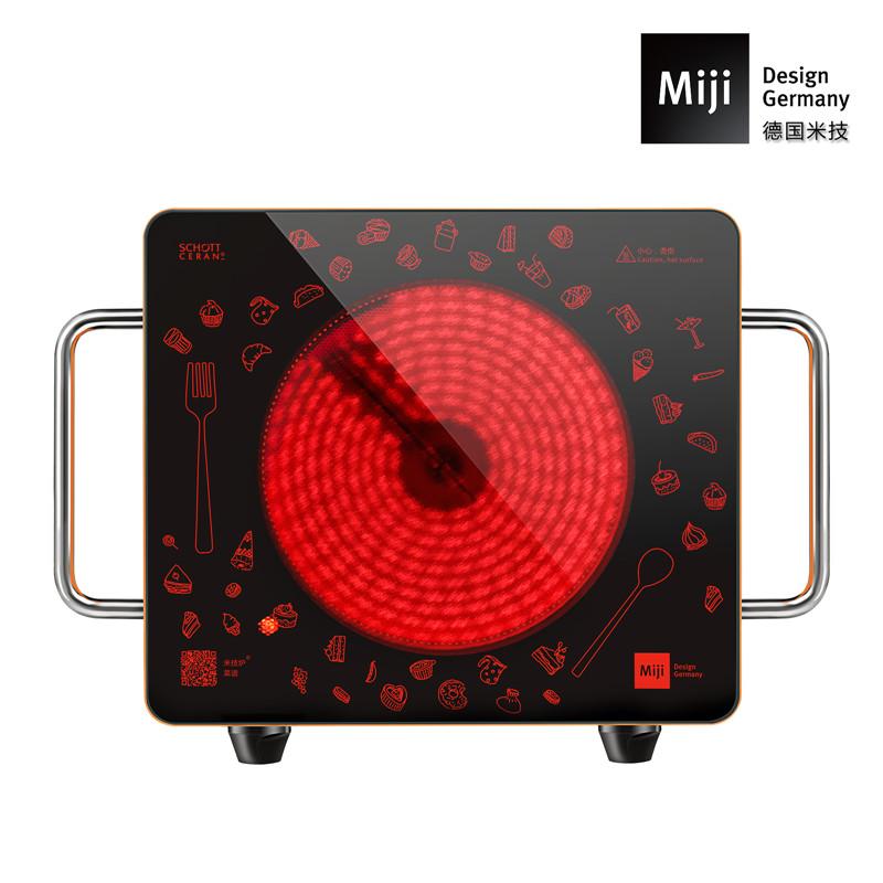 德国Miji 米技炉 Miji Gala IED 1700 FI (定时版 红色)