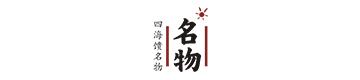 深圳市名物良品商贸股份公司