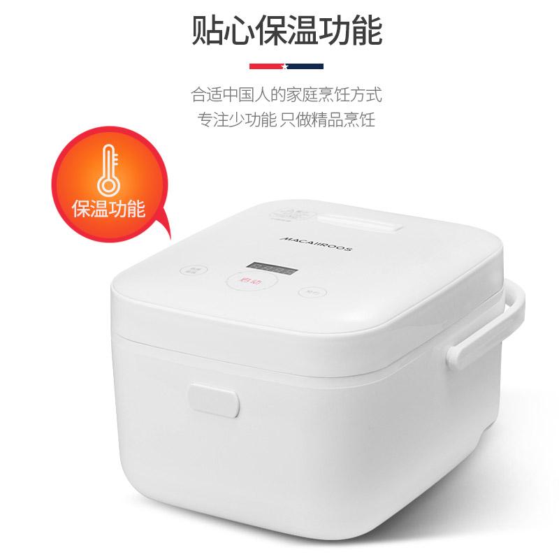 迈卡罗IH电磁电饭煲  MC-5053