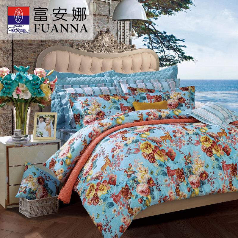 富安娜床单四件新清风雅颂 蓝色 1.5米床 (被套203*229cm)